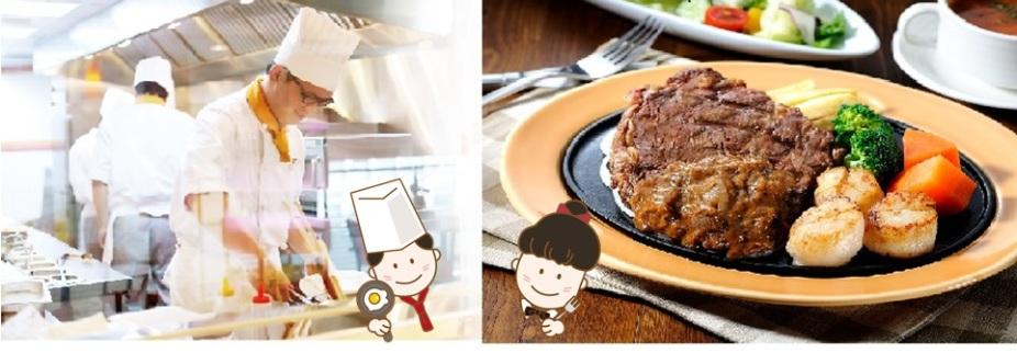Royal Host_樂雅樂食品股份有限公司 環境照