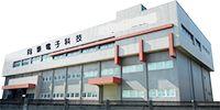同泰電子科技股份有限公司 【東二廠】