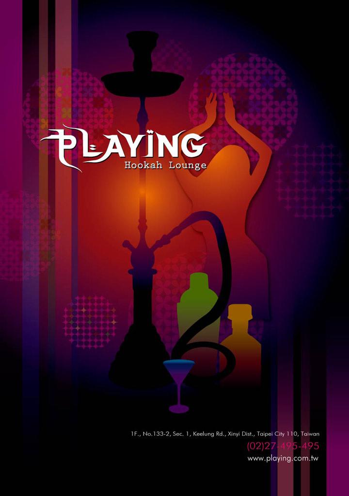 Playing Lounge Bar_煦夏坊 環境照