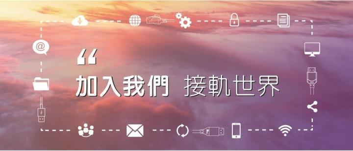 新泰工業股份有限公司 環境照