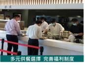 中信金控_台灣人壽保險股份有限公司 環境照