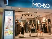 MO-BO_米果服飾開發有限公司 環境照