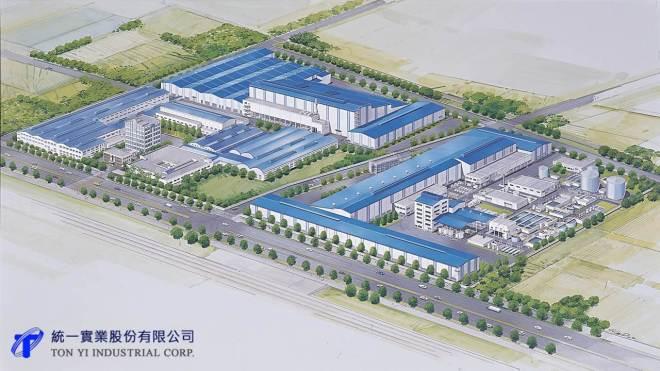 統一實業股份有限公司 【公司鳥瞰圖】