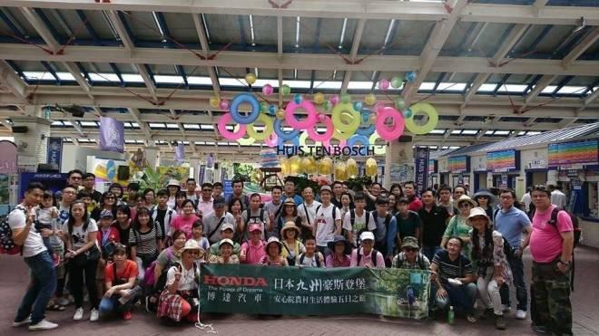 HONDA_博達汽車股份有限公司 【2017 員工旅遊-日本九州】