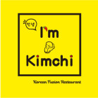 I'm Kimchi ♡ 韓式料理餐廳_陳姊妹有限公司