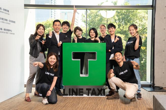 觔斗雲聯網科技股份有限公司 【充滿活力的團隊,快樂的氛圍】