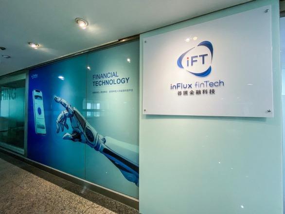普匯金融科技股份有限公司 環境照