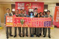 台灣房屋中山民生特許加盟店_元泰國際地產有限公司 環境照