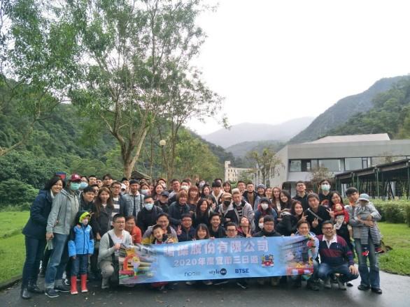 Nogle Taiwan Limited_諾傑股份有限公司 環境照