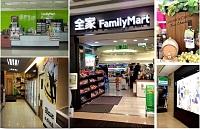 全家便利商店股份有限公司 【優質店鋪環境】