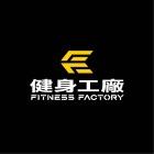 健身工廠_柏文健康事業股份有限公司