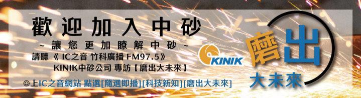 中國砂輪企業股份有限公司 - 企業形象