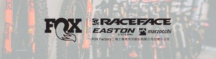 FOX Factory_瑞士商弗克司股份有限公司台灣分公司 - 企業形象