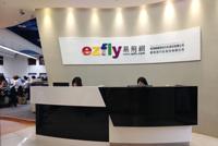 易飛網國際旅行社股份有限公司 環境照