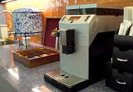 鉅亨網_鉅亨金融科技股份有限公司 【頂級咖啡機,讓您輕鬆提神】