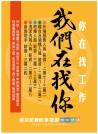 吉星港式飲茶_吉星餐廳有限公司 環境照