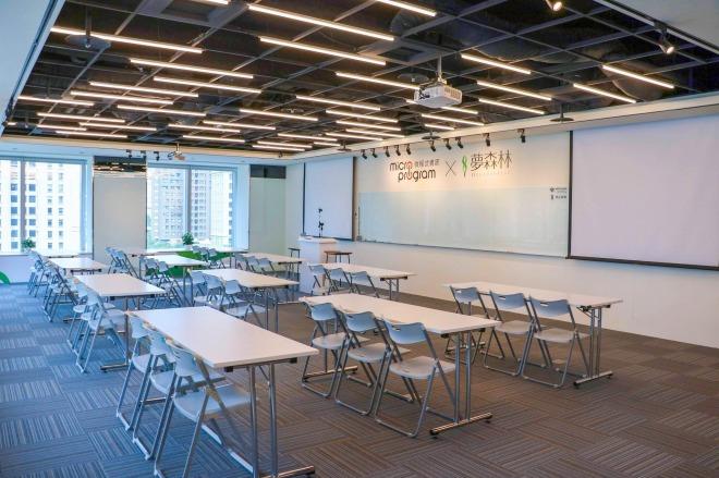 微程式資訊股份有限公司 【[ 舒適環境 ] 在開放寬闊的夢森林空間裡,來場技術分享、訓練或聚會!】