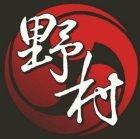 野村日式碳烤燒肉_康輔餐飲有限公司