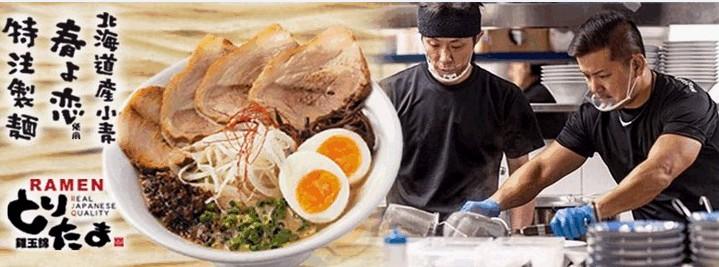 雞玉錦拉麵_喜悅股份有限公司 環境照