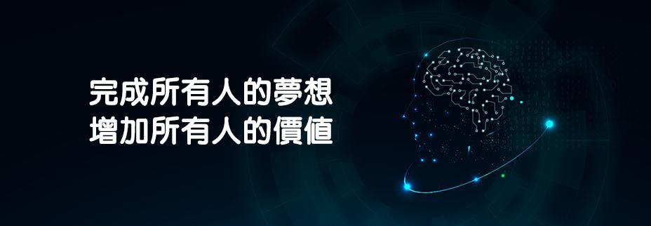 Kuen Chaang Uppertech Corp._堃昶股份有限公司 環境照