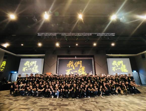 燦坤實業股份有限公司 【專業培訓~完整職涯升遷管道!】