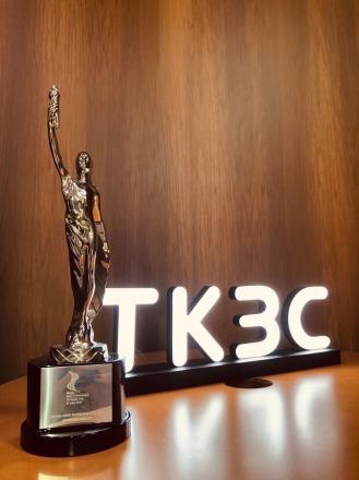 燦坤實業股份有限公司 【2019年《HR Asia》年度「亞洲最佳企業雇主」獎(Best Companies To WorkFor)。】