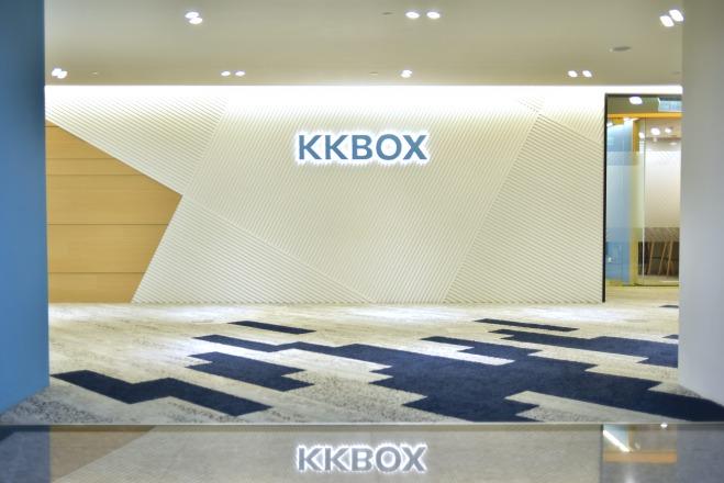 願境網訊股份有限公司_KKBOX 【KKBOX 台北辦公室】