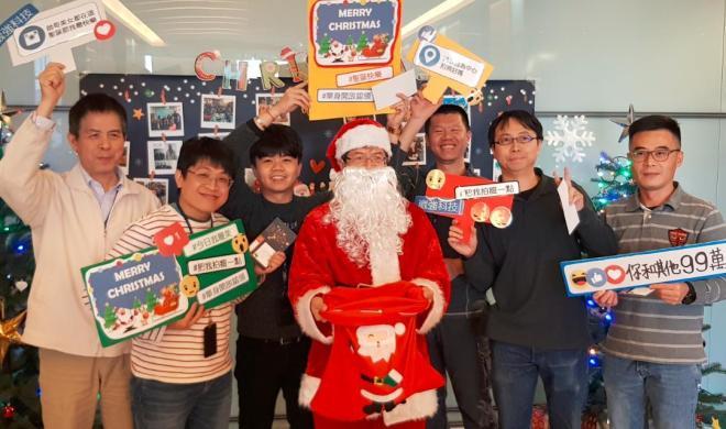 崴強科技股份有限公司 【聖誕活動】