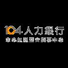 【企業專案招募】104未來無限整合招募中心