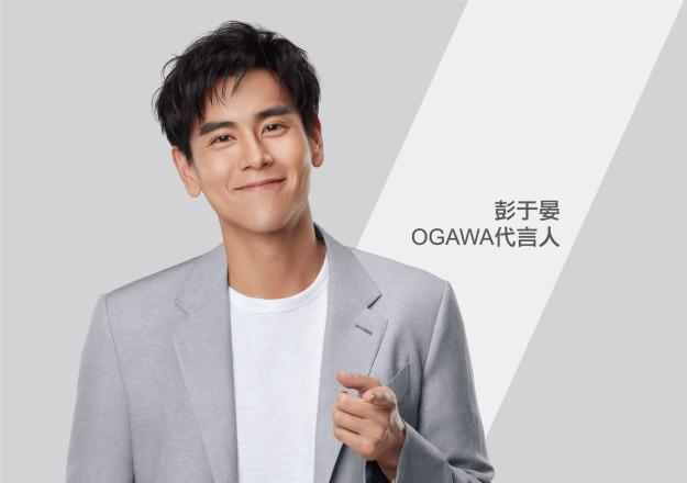台灣奧佳華國際有限公司 【品牌代言人】