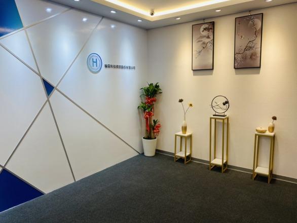 翰霖科技資訊股份有限公司 環境照
