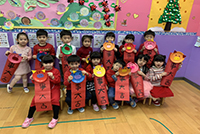 夏恩國際教育股份有限公司 【讓孩子快樂成長的每一天】